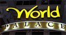 World Palace business logo